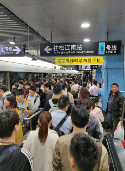 Druk in de Shanghai metro