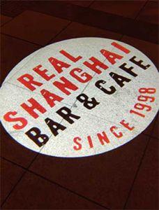 Real Shanghai Bar & Cafe in Shanghai, China